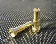 "TQ Racing ""Double Barrel"" 4mm/5mm bullet (2)"