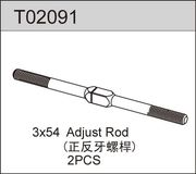 TeamC 3x54 Turnbuckle (2)