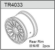 TeamC 4wd Rear Rim Yellow (2)