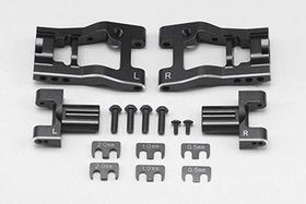 "Yokomo YD-2/YD-4 Aluminum Adjustable Rear ""H"" Arm Kit"